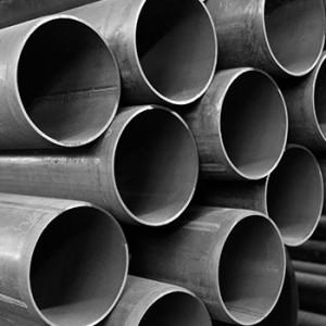 Труба стальная в Москве