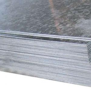 Лист стальной инструментальный в Москве